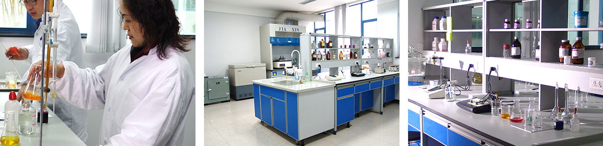 Chemical Performance Laboratory